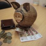 """Администрация планирует взять два кредита по 27 миллионов рублей. Фото: архив """"Глобуса""""."""