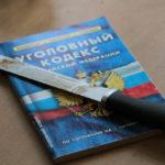 """Происшествие случилось в поселке Ларьковка. Фото: архив """"Глобуса""""."""