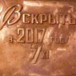 Фото сайт МБОУ СОШ №19