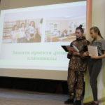 Были и творческие конкурсы. Фото: предоставлено Светланой Новоселовой.