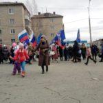 """Народные гуляния прошли на площади у """"Родины""""."""