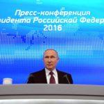 Пресс-конференция Путина в 2016 году длилась 3 часа 50 минут. За это время президент ответил на 47 вопросов журналистов. Фото: www.kremlin.ru.
