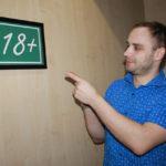 """При входе в заведение висит немаленьких размеров табличка, которая говорит, что вход разрешен только совершеннолетним.  Фото: Мария Чекарова, """"Глобус""""."""