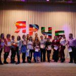 """В Серове прошел фестиваль работающей молодежи """"Ярче"""". Фото: Дмитрий Скрябин."""