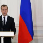 Серовчане просят помощи у Дмитрия Медведева