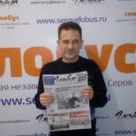 """Корректор Андрей Гребенкин прочитал … 1000 номеров """"Глобуса"""". Фото:Андрей Клеймёнов, """"Глобус""""."""
