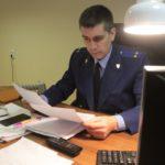 Юрий Гавриловский, Серовский транспортный прокурор