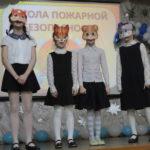 """Выступление команды школы №19. Фото: Константин Бобылев, """"Глобус""""."""
