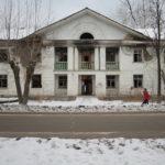 """Общежитие по улице Центральной было расселено од назад. Фото: Константин Бобылев, """"Глобус""""."""