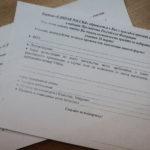 """По словам серовчан, такие анкеты были разосланы во все учреждения города. Фото: Константин Бобылев, """"Глобус""""."""