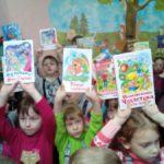 В ждетской библитеке на Сортировке детям подарили книги и показали кукольный спектакль. Фото:  предоставлено библиотекой.