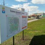 """В Серове уже установлено 5 стендов. Скоро появятся еще 2. Фото: Константин Бобылев, """"Глобус""""."""