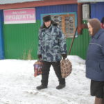 """Фото: Константин Бобылеы, """"Глобус""""."""
