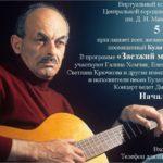 Афиша предоставлена Центральной городской библиотекой имени Д.Н. Мамина-Сибиряка.