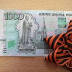 """К празднику серовским ветеранам ВОВ дадут по 1000 рублей. Фото: Константин Бобылев, """"Глобус""""."""