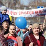 """Люди вышли с транспарантами в руках. Фото: Константин Бобылев, """"Глобус""""."""