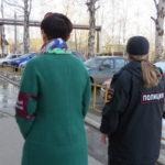 """За время операции """"Улица"""" стражами порядка раскрыто 7 преступлений, 2 из них - уличные. Фото: полиция Серова."""