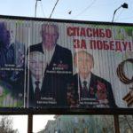 Фото: Ольга Морозкова