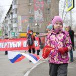 "Фото: Константин Бобылев, ""Глобус""."