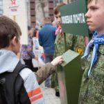"""Отправка """"Полевой почты"""". Фото: Константин Бобылев, """"Глобус""""."""