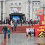 """Площадь практически пустовала. Фото: Константин Бобылев, """"Глобус""""."""