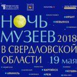 2018-05-14_07-32-42-e1526283356329