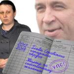"""Иллюстрация: Константин Бобылев, """"Глобус"""""""