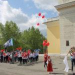"""В завершении в небо были выпущены шары. Фото: Мария Чекарова, """"Глобус""""."""