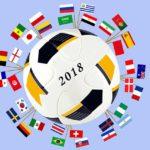 Футбол вне политики! Иллюстрация: pixabay.com