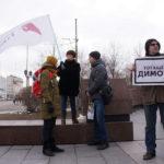 """Серовские чиновники не знают, будет ли в Серове митинг против повышения пенсионного возраста. Фото: архив """"Глобуса""""."""