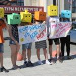"""Перед началом шествия участники фотографировались на память. Фото: Мария Чекарова, """"Глобус""""."""