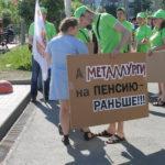 """Фото: Мария Чекарова, """"Глобус""""."""