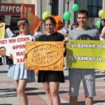 """Серовчане своими лозунгами создавали позитив. Фото: Мария Чекарова, """"Глобус""""."""