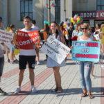 """Лозунги были разнообразными. Фото: Мария Чекарова, """"Глобус""""."""