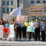"""Построение в колонну перед шествием. Фото: Мария Чекарова, """"Глобус""""."""