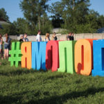 """В Серове отметили День молодежи. Фото: Константин Бобылев, """"Глобус""""."""