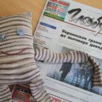"""Ждем ваших работ на конкурс! Фото: Константин Бобылев, """"Глобус""""."""