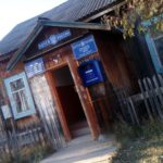 Начальник почтового отделения заплатит штраф  за продажу просроченных товаров - решение Серовского райсуда оставлено в силе