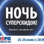 kartinki-dlya-in_560x400