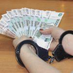 Подрядчик должен будет провести социологическое исследование о состоянии коррупции. Фото: с сайта www.pixabay.com.