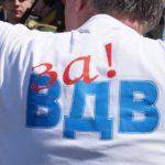 Десантник, прогулявший деньги, поехал в Екатеринбург на переходной площадке поезда. Фото: 1 Stunning Free Images · Pixabay pixabay.com