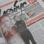 Весной 2006 года Серов с рабочим визитом посетил офицер полиции США Рон Сименс. Это была поездка по обмену опытом в борьбе с наркотиками. Фото: Константин Бобылев, «Глобус»