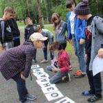 Воспитанники лагеря смогли побывать в Городе Правознаний. Фото: полиция Серова.