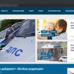 """Уже завтра, 28 августа, новый сайт начнет свою работу. Его адрес останется прежним – www.serovglobus.ru – обновится пользовательский интерфейс (станет более удобным), а внешний вид - гораздо более презентабельным. Принт-скрин нового сайта """"Глобуса""""."""